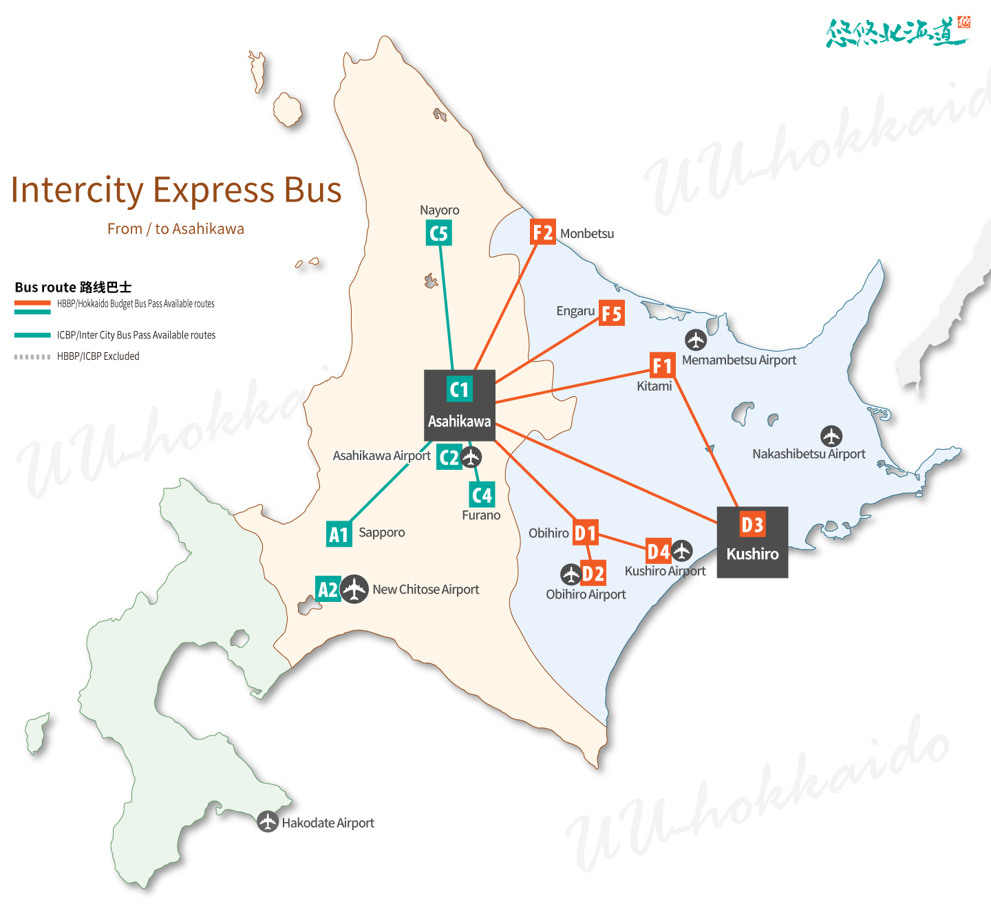 Intercity Express Bus