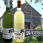 Grace Wine Chitose Winery